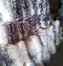 厂家直销 低价销售 2015保暖鞋垫