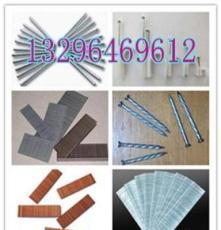 氣釘生產廠家