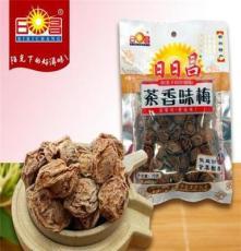 日日昌-茶香味梅 新興話梅特產 涼果蜜餞果干休閑零食 70g袋裝