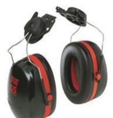 挂安全帽式耳罩 徐州滁全 3M防护 PELTOR H10P3E