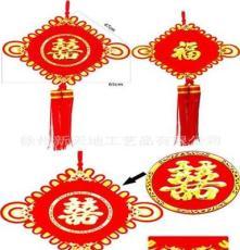 中国结批发大号挂件家居装饰 结婚喜庆双线加圈福中国结