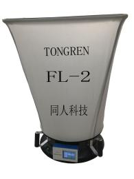 FL-2型 风量仪