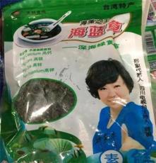 海蓝菜 新型凉菜原料