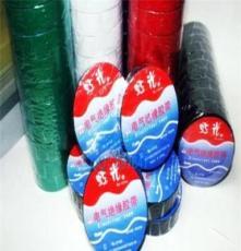 虹光電工膠帶 PVC絕緣膠帶 電工膠布
