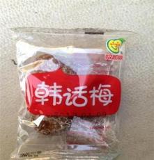 独立小包装散装 蜜饯果脯 哎哟咪 韩话梅 山楂果肉 5斤一袋起批
