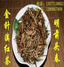 供應金針滇紅茶云南金針滇紅茶特級單芽茶
