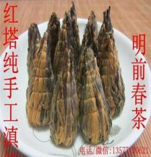 紅寶塔滇紅茶葉批發零售廠家直銷