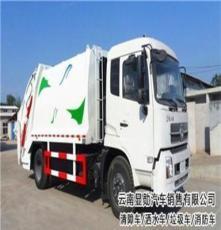 云南顯勛汽車(圖),垃圾車出廠價,蒙自垃圾車
