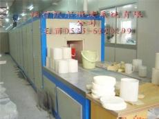 微波陶瓷干燥定型设备