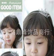 韩版皇冠 儿童皇冠 儿童饰品 儿童发箍 水钻发饰**