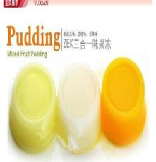 馬來西亞原裝進口零食ZEK三合一味果凍 布丁225g低熱量多種果味