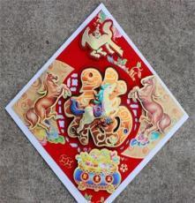 2014馬年年畫批發門畫批發新款立體福字批發過年貼對聯裝飾品