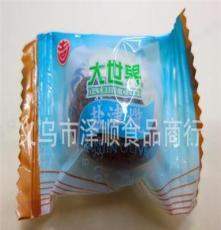 福建特產 大世界橄欖 鹽津欖 1500g每包 一箱5包