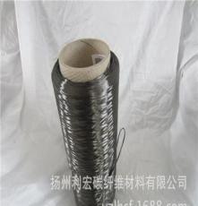 日本进口 东邦纤维丝 优质东邦12K碳纤维丝