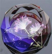 供應精品人造水晶玻璃煙灰缸批發