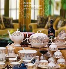 西式高档骨瓷瓷器餐具套装茶水壶70头景德镇瓷具套装欧式金边餐具
