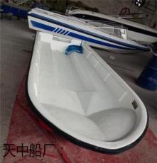 大连天中鸟船艇王飞供应TZN400型玻璃钢防汛冲锋舟