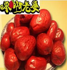 特價!果園直供 棗啊老婆 新疆大紅棗特產零食 四級和田玉棗!