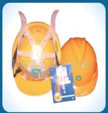 生产德泰牌ABS电报警安全帽(图)安全帽