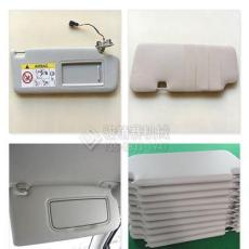 重庆8KW汽车遮阳板热合机轿车遮阳板高频机PLC控制智能高效