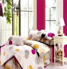 相随 床品四件套 被套 床单 2枕套 全棉面料 1.8米 厂家直销 纯棉