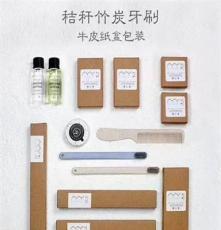 销售重庆市精品民宿客房一次性洗漱用品定制