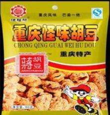 重慶特產 休閑食品 炒貨 開胃豆 開味豆 怪味胡豆350g
