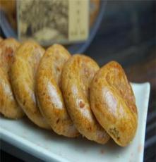 廠家批發 澳門特產 澳苑手信 手工雞仔餅 傳統糕點 餅干360g
