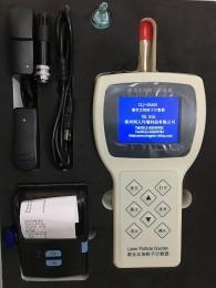 CLJ-03A03手持式尘埃粒子计数器