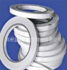 郑州蓝之天厂家批发供应各类优质双面胶带