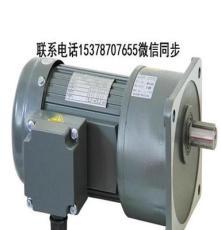 厂家供应减速机小型马达附刹车电机GH32-1500-10比郑州迈传现货