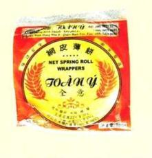 供應干果調味品 中西餐調味品 餅干 網皮薄餅(橙黃)