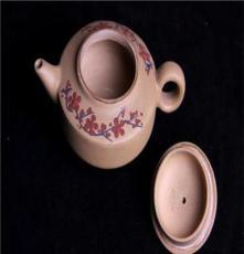 江苏宜兴正品原矿紫砂壶 梅花雕紫砂壶 茶具 手工制作紫砂壶