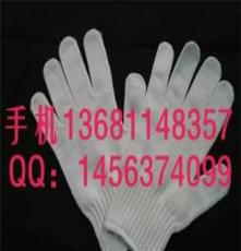 防護勞保手套 材質 輕便柔軟防刺手套