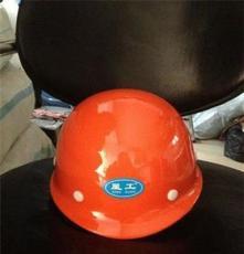 供應星工xga-2安全帽