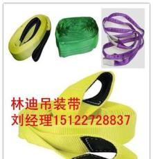 合成纖維吊裝帶安全使用及報廢標準---林迪吊裝帶