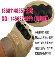 供應批發優質作戰手套 配有護墊設計 北京作訓手套報價