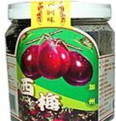 馬來西亞 百回味有核極品開胃 450克