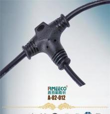 睿瑪科A-02-012防水連接器 優質T三通 5芯