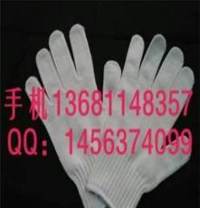 防護手套報價產品 優質批發  五指防割手套