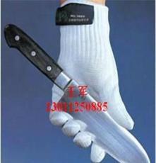 北京防割手套