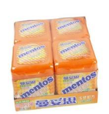 正品保證 曼妥思凍感顆粒無糖口香糖46克/瓶休閑食品清新口氣