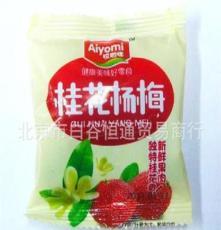 哎呦咪10斤梅箱哎呦咪桂花楊梅蜜餞果脯休閑零食獨立小包裝