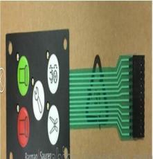 巴马格 1-012-9856 卷绕头  操作面板