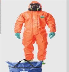 雷克蘭防化學物質噴濺和爆燃雙重防護服