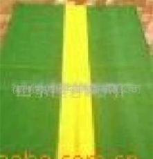 供應綠色中間黃杠安全網 (圖)
