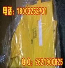 耐高压电绝缘服 电工电绝缘装具7KV耐高压防护服