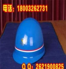 玻璃鋼安全帽 曠工安全帽  工程防護帽