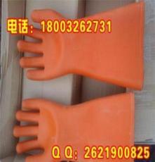 天津雙安二級帶電作業用乳膠絕緣手套