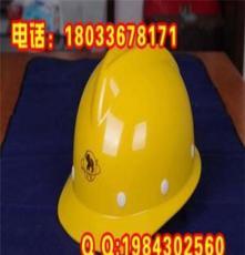 玻璃钢安全帽 旷工安全帽  工程防护帽